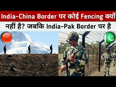Why Is There No Fencing At The India-China Border? Explained
