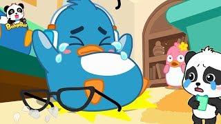 ★NEW★不小心弄壞了爸爸的眼鏡,怎麼辦?快來幫幫他 | 兒歌 | 童謠 | 動畫 | 卡通 | 寶寶巴士 | 奇奇 | 妙妙