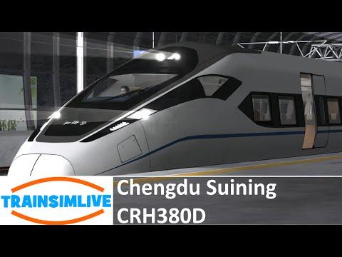 Train Simulator 2015 - Chengdu Suining, CRH380D