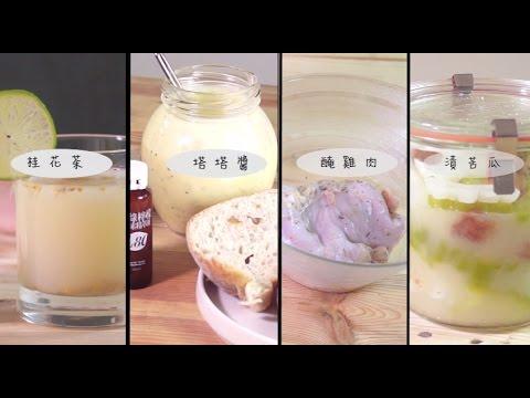 檸檬酵素超好用!4種變化一次學會