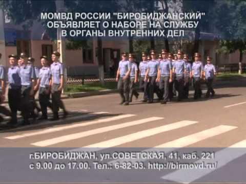 Биробиджанский медицинский колледж - Новости