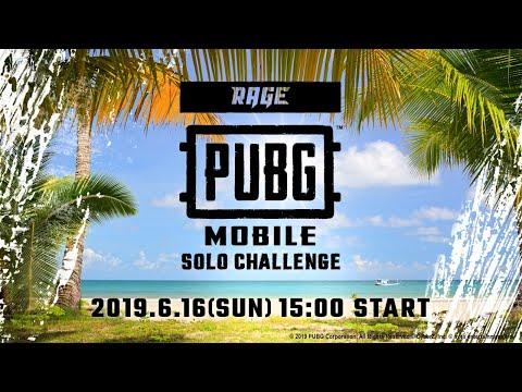 RAGE PUBG MOBILE SOLO CHALLENGE