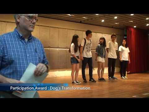 2017 Tunghai University Original Play Contest Video