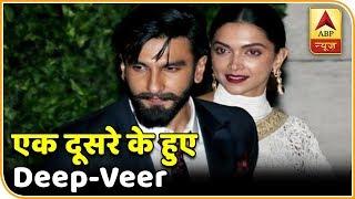 Exclusive: Deepika Padukone, Ranveer Singh's Wedding Video | ABP News