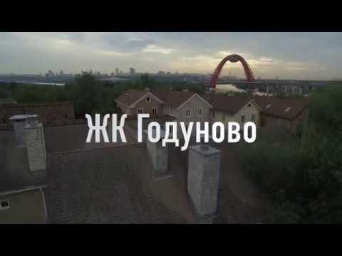 Таун-хаус,  г. Москва, р-н Хорошево-Мневники, пр-д Карамышевский д 7 корп 2
