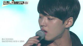 [FULL] Yang Hongseok compilation singing cut