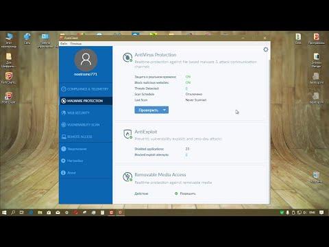 Тестирование FortiClient 6.2 для Windows