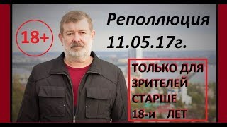 Вячеслав Мальцев провал проекта АРТПОДГОТОВКА