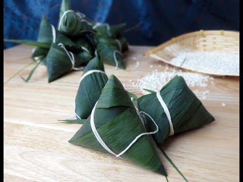 端午到,包粽子啦 How To Make Zongzi (sticky Rice Dumplings In Bamboo Leaves) For Dragon Boat Festival