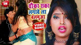 2019 का सबसे बड़ा फाडू वीडियो    जब जब ऐकर जोस बढेला    Dharmendra Patel    Bhojpuri Song