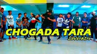 Chogada Song | Loveratri | Dance Choreography @Ajeeshkrishna