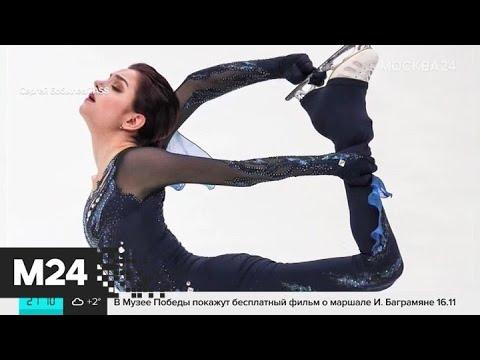 Фигуристка Евгения Медведева лидирует в короткой программе на Гран-при в Москве - Москва 24