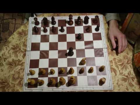 Как быстро выиграть в шахматы 3