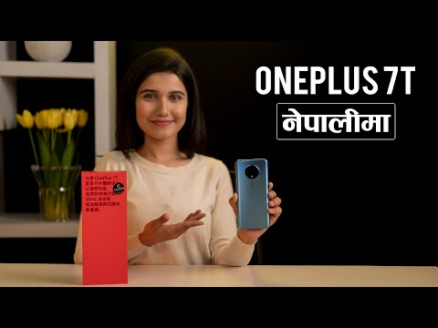 Oneplus 7T Unboxing: Best Phone under Rs. 70,000?