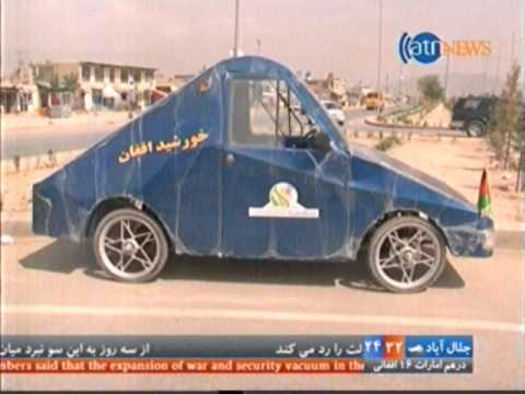 firs Solar and Electrical Car Made by Waheedullah Sabawoon Afghan , Made in Afghanistan