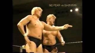 More Videos: 1. プラレール トミカタウン5 トミカ釣り: 2. 神V さつ...