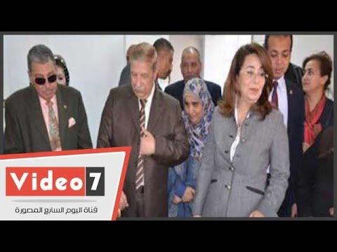 غادة والى تزور جمعية المستقبل للمكفوفين بالإسماعيلية.. ونزيل يهديها قصيدة شعر  - 22:21-2018 / 2 / 17