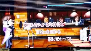 どーも。X-Kです。 今夜は、 X-K WiiU カラオケ 藤井フミヤ TURE LOVE ...