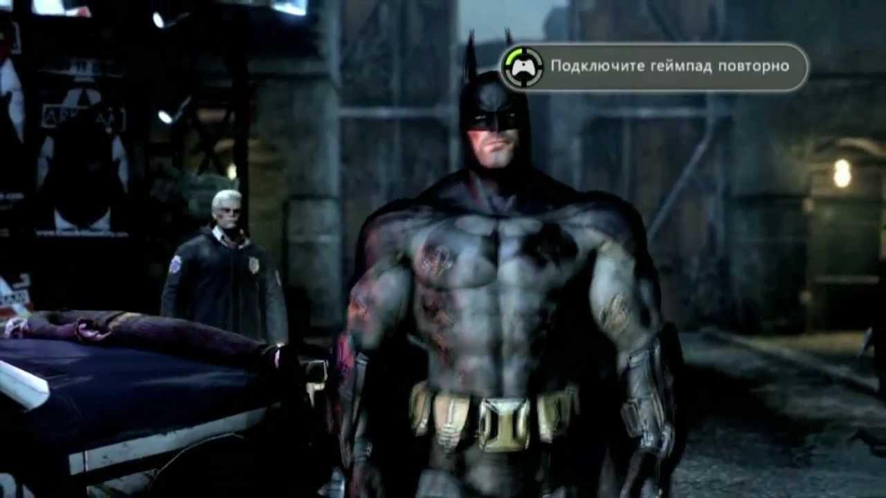 Batman: Arkham City Full Epic Ending - YouTube