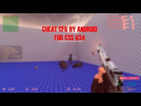 Читерское Cfg для Css V34 (2019)