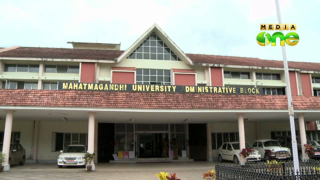 MG University to shut down off-campus centres - YouTube