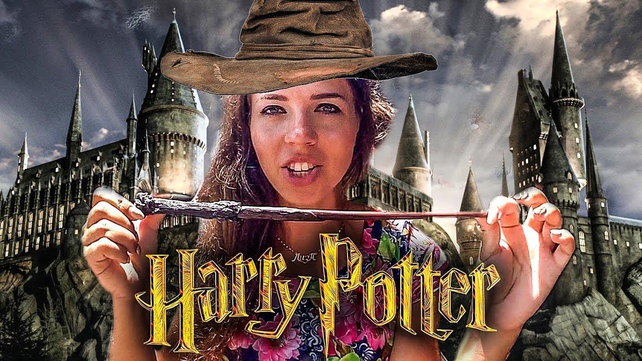 Гарри поттера беркова