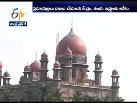 HC Seeks Status Report On Farmers' Suicides In Telangana and AP States
