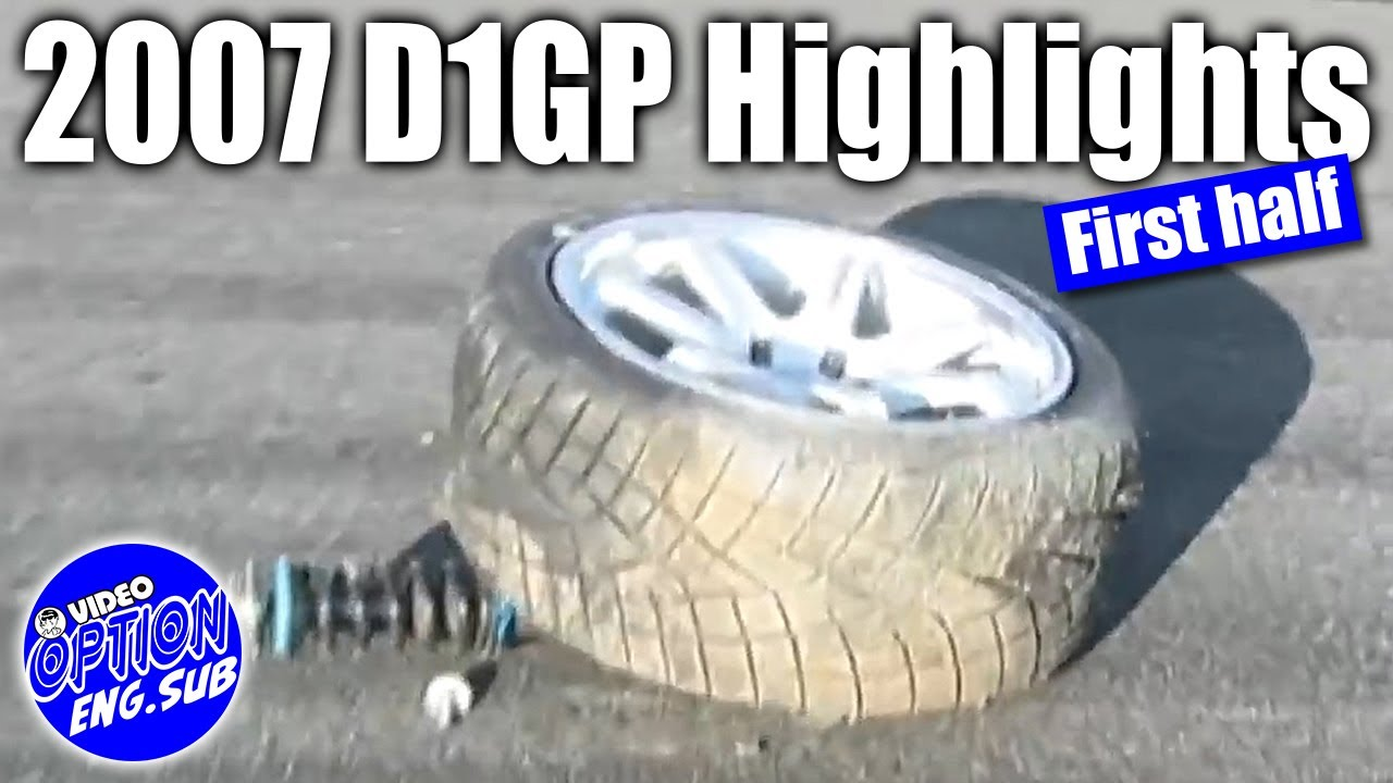 "Download 【ENG Sub】2007上半期D1グランプリ総集編~D1史上最悪のクラッシュ川畑真人VS齋藤太吾~ / 2007 First Half D1GP Summary ""D1's worst crash"""