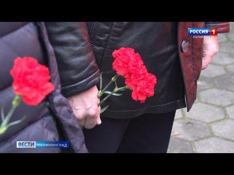 В Калининграде возложили цветы к памятнику воинам-интернационалистам