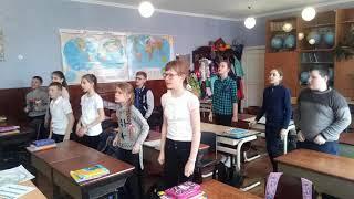 Урок німецької мови 5-Б клас. Учитель Бурлака С.І.