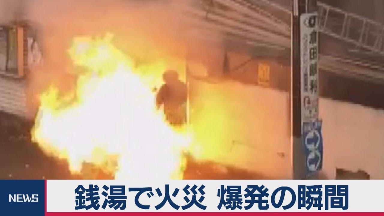 火事 武蔵 小金井