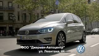 Джерман Автоцентр Одеса