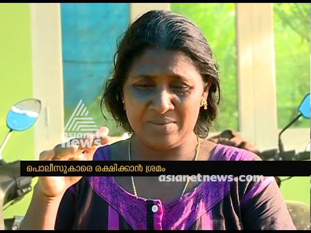Sreejith's Custodial death :  Sreejith Mother demands CBI enquiry