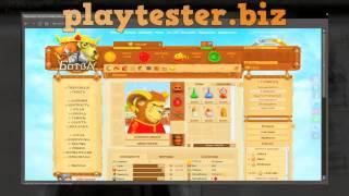 Тестирование игр онлайн    Ботва Онлайн