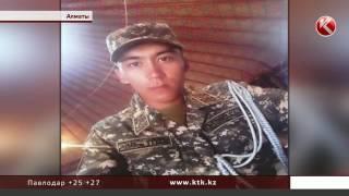 Солдат одной из воинских частей Алматинской области может остаться инвалидом