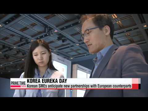 Korean and European SMEs looking for more partnership at annual ′Eureka Day′ eve