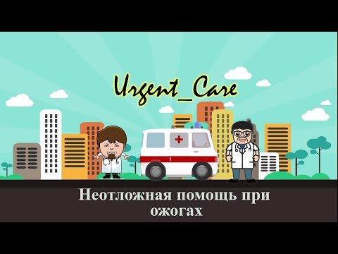 Что такое медицинская помощь, право на такую помощь