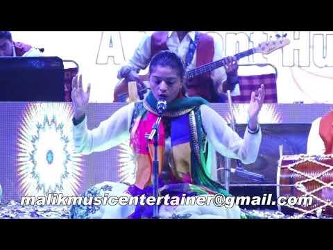 Malik Music Events Presents Nooran Sister's Singer Sitaron Ki Khoj 2017