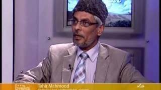 Urdu: Hijrat - Program 12 about Matrimonial Affairs
