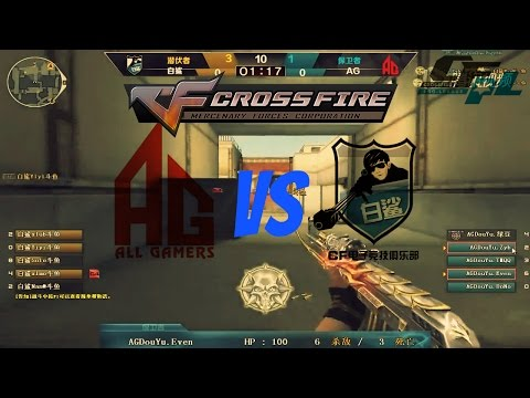 CFPL S6 Finals AG vs Whiteshark Game1 Ankara+Tombstone