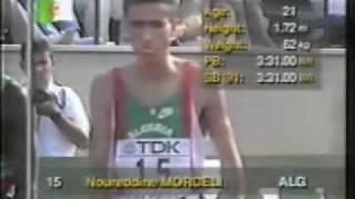 Morceli vs Aouita  1500 M Tokyo world cup 1991