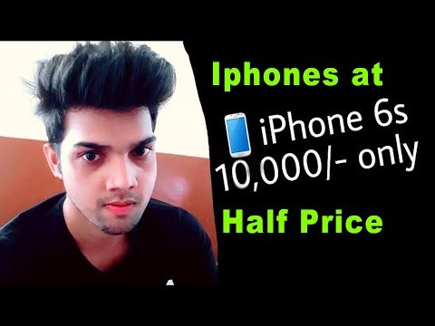 USED MOBILE MARKET IN VERY CHEAP PRICE ! IPHONE, SAMSUNG