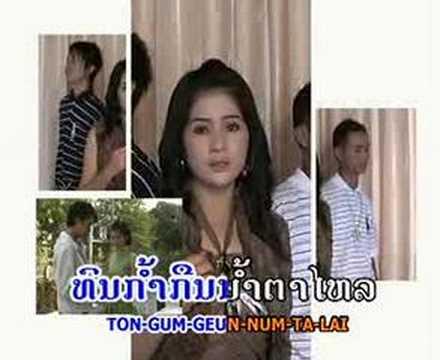 Lao Music VDO: L-Zone
