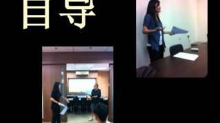 Pamir Group 2011 Annual Dinner JB Team Performance - 片头