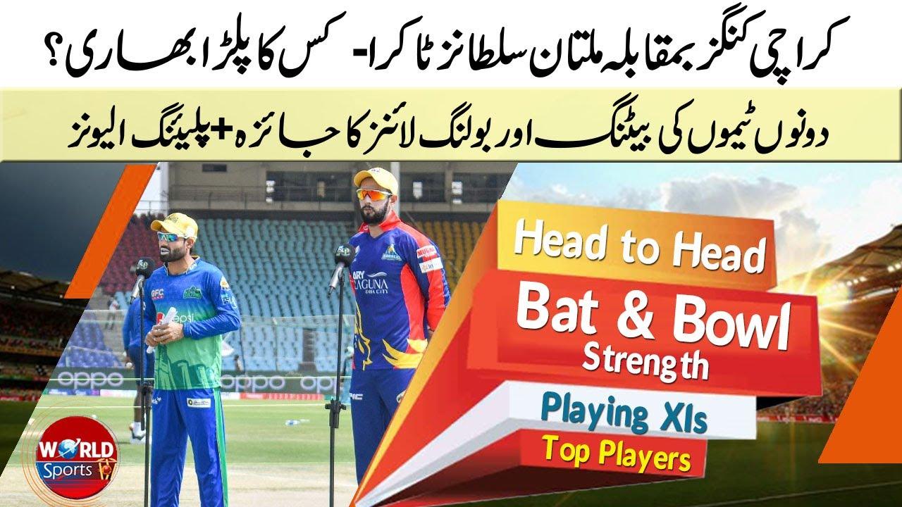 Karachi Kings vs Multan Sultan match preview, Batting & bowling analysis, Playing XIs | PSL 6
