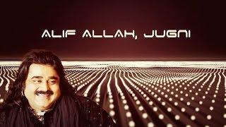 Alif Allah, Jugni | Arif Lohar | Punjabi | Folk | Audio Reactive Simulation