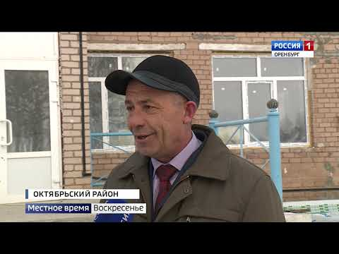 «Вести Оренбуржья. События недели» от 8 декабря 2019
