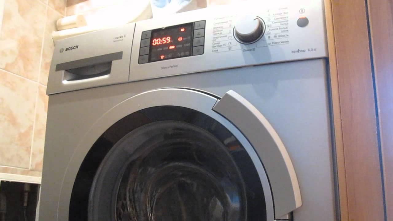 стиральная машина bosch maxx 5 wlg 20240 oe инструкция