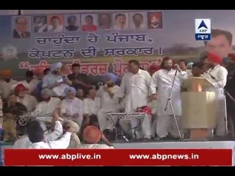 Hans Raj Hans goes berserk at Congress Dalit rally in Punjab