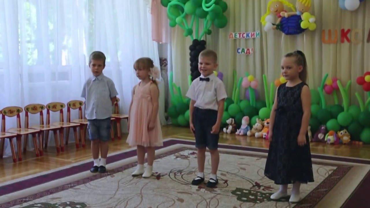 На выпускной город краснодар